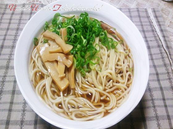 三谷製麺所04,13