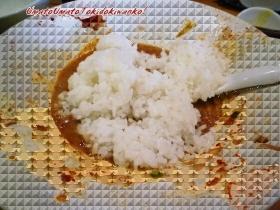 麺屋極鶏04,07s