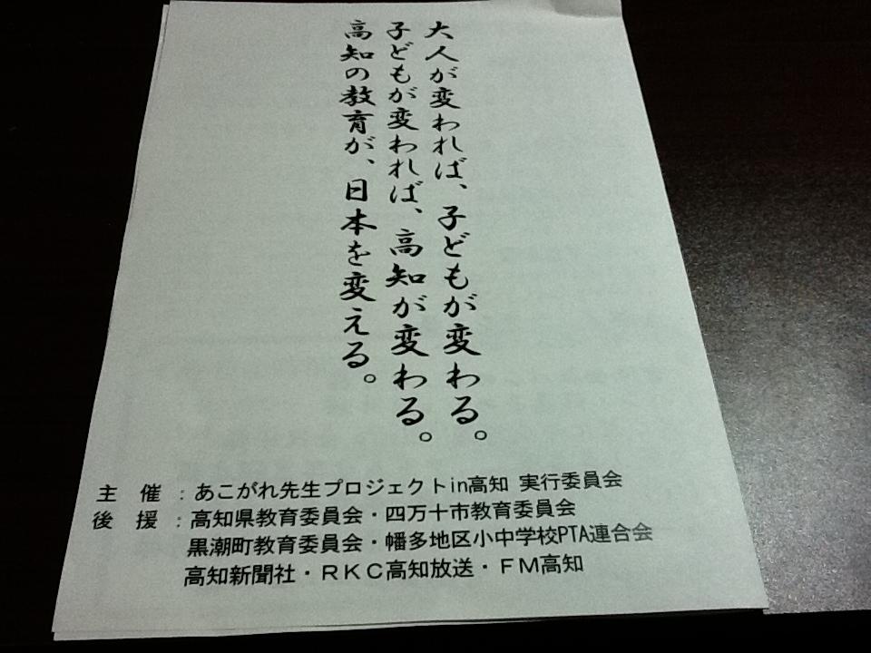 moblog_d1d6c12e.jpg