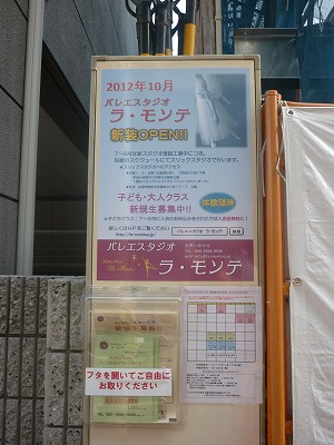 P1020143.jpg