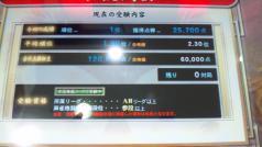 120519_001109.jpg