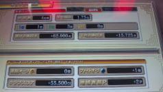 120628_221217.jpg