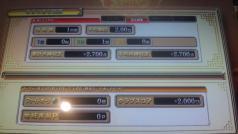 120711_224015.jpg