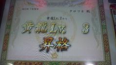 120728_012704.jpg