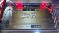 120802_003631.jpg