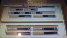 120820_232833.jpg