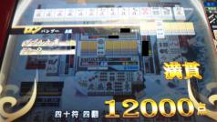 121128_113832_20121129214606.jpg