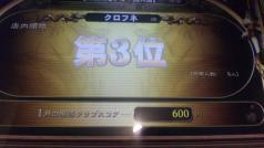 130201_212048.jpg