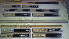 130202_163837.jpg