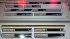 130215_002601.jpg