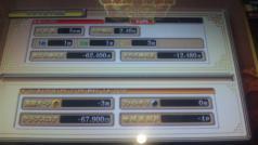 DVC00456 (1)
