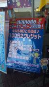 DVC00015_20120815211750.jpg