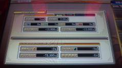 DVC00119.jpg