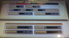 DVC00141.jpg