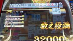 DVC00148.jpg