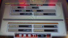 DVC00150.jpg