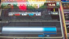 DVC00151.jpg
