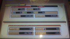 DVC00163.jpg
