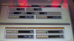 DVC00187.jpg
