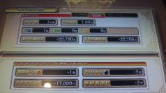 DVC00192.jpg