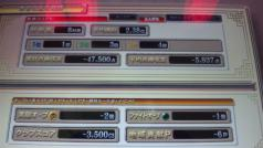 DVC00193.jpg