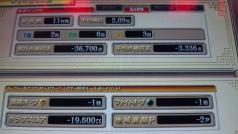 DVC00370.jpg