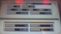 DVC00372.jpg