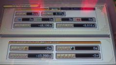 DVC00376.jpg