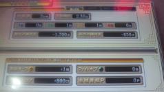 DVC00381.jpg