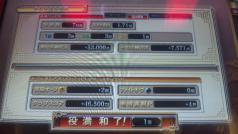 DVC00398.jpg