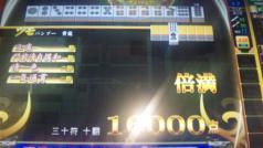 DVC00411.jpg