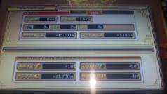 DVC00412.jpg