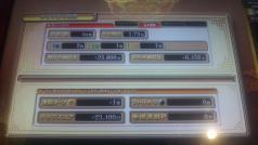 DVC00415.jpg