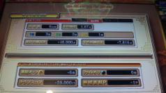 DVC00417.jpg