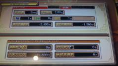 DVC00418.jpg