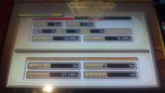 DVC00423.jpg