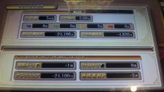 DVC00432.jpg