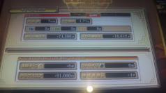 DVC00453_20121102230642.jpg