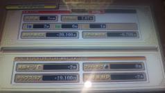 DVC00476.jpg