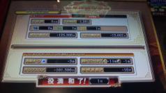 DVC00486.jpg