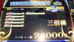 DVC00498_20121120202246.jpg