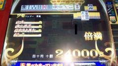 DVC00500_20121120202245.jpg