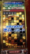 DVC00522_20121124120530.jpg