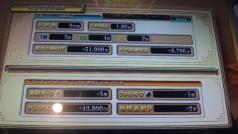 DVC00560.jpg
