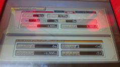 DVC00569.jpg