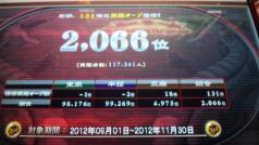 DVC00580.jpg