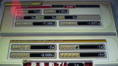 DVC00608.jpg
