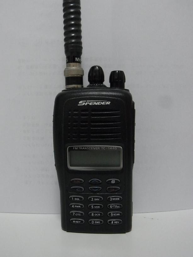 無線機は中古でも1000バーツ、新品は安くても2000バーツ以上はする