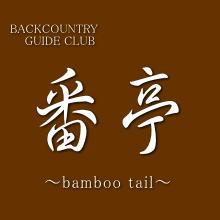 logo_2Db12221211_20130930222857996.jpg