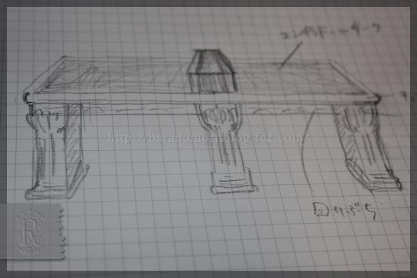DIY テラス横 メインガーデン ベンチ 計画 20141214